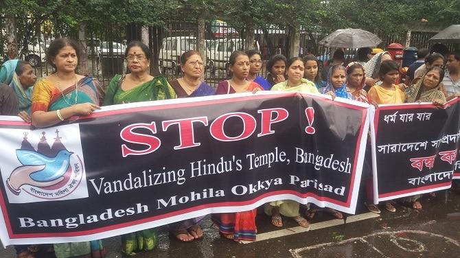 Hindu women protest dhaka