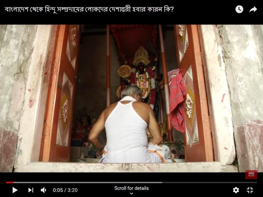 Bangladesh Hindu Exodus