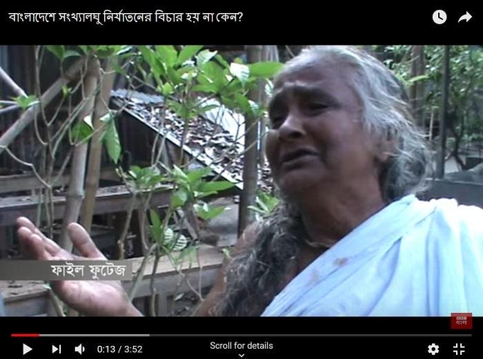 Bangladesh Minority