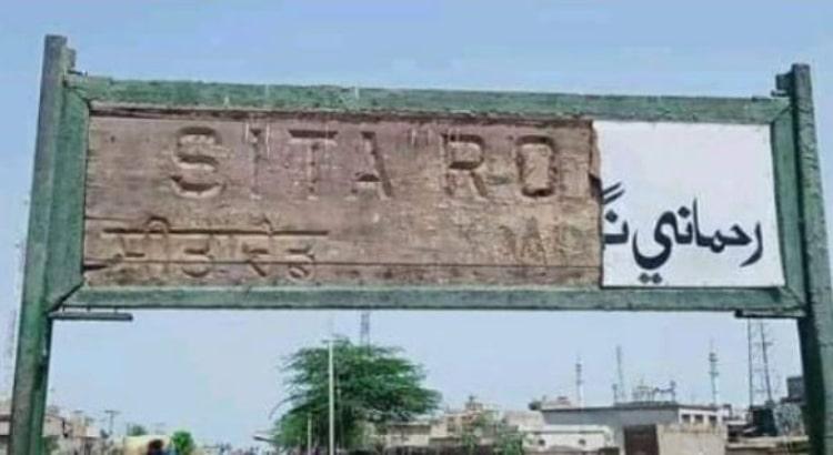 'Sita Road' in Pakistan renamed Rehmani Nagar post-partition
